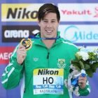 Chad Ho > Dischem Sun City Swim 4