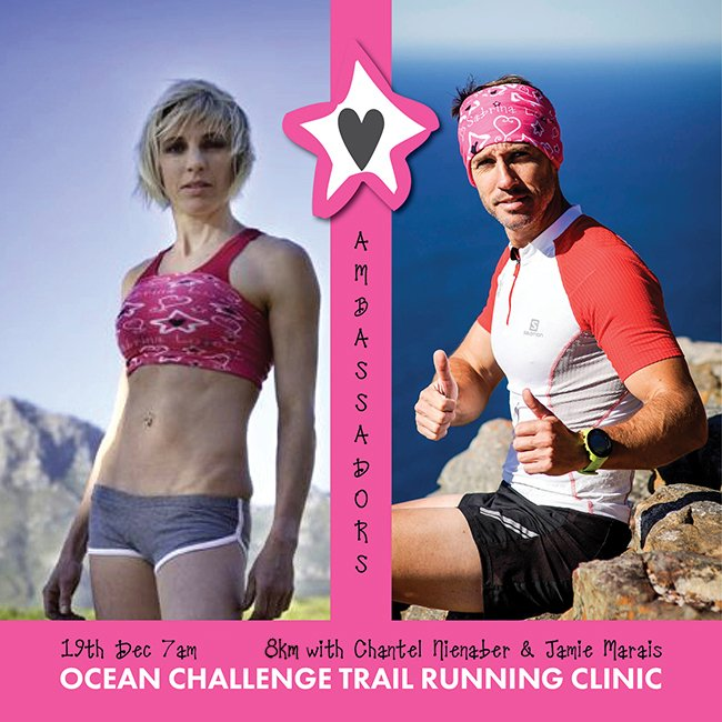 Ocean Challenge Clinic - Trail Running 1